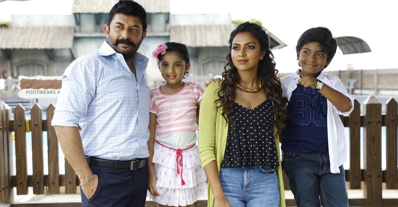 Bhaskar Oru Rascal Movie Watch Stream Online