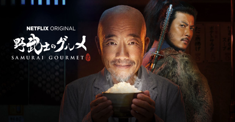 El gourmet samurái