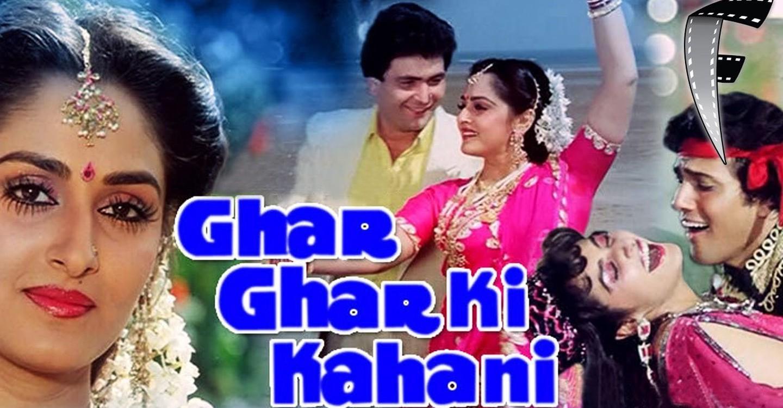 Ghar Ghar Ki Kahani backdrop 1