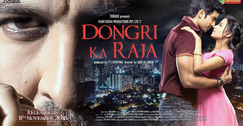 Dongri Ka Raja backdrop 1