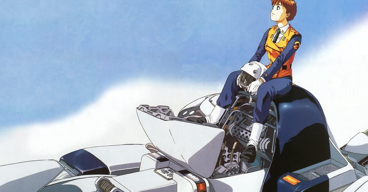 Patlabor The Tv Series Season 1 Episodes Streaming Online