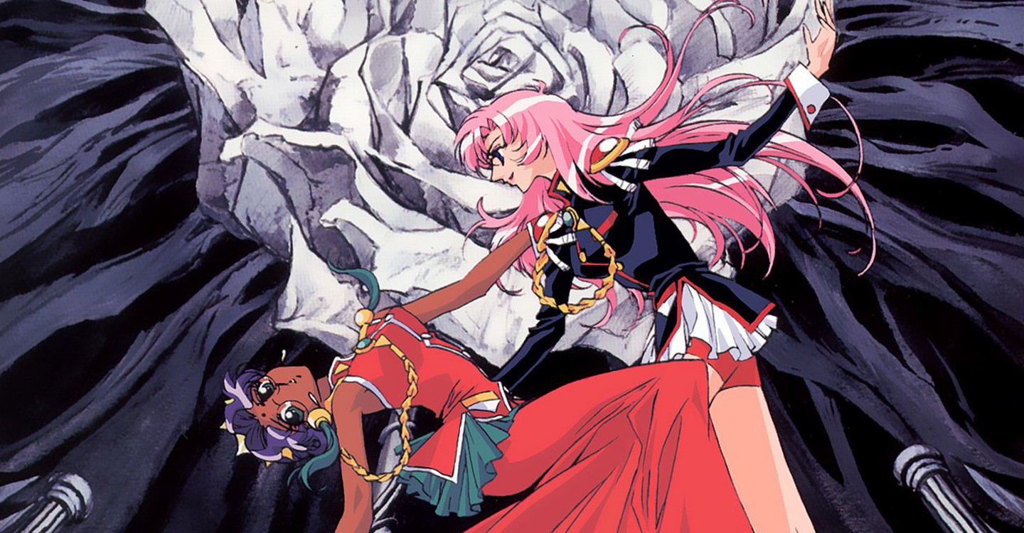 Revolutionary Girl Utena Manga