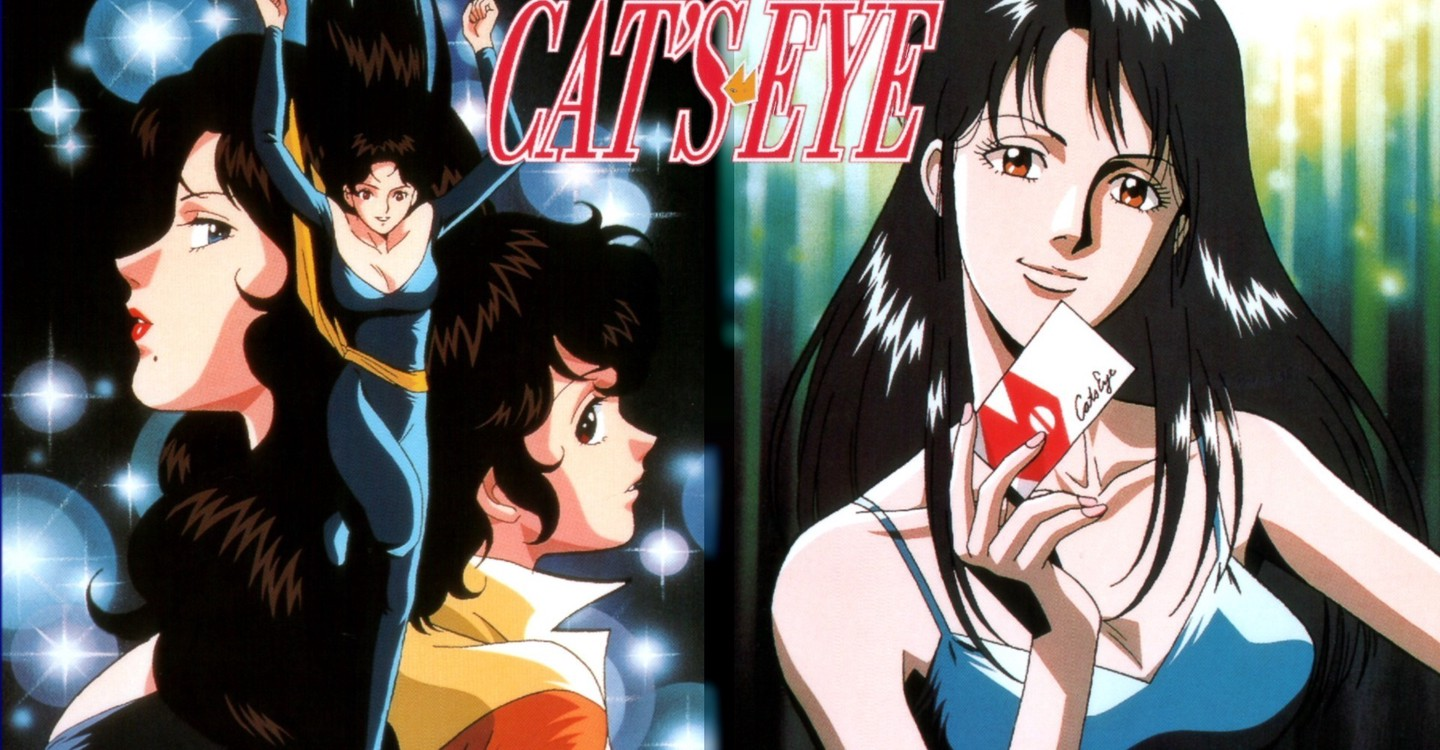 Cat S Eye Watch Tv Show Streaming Online
