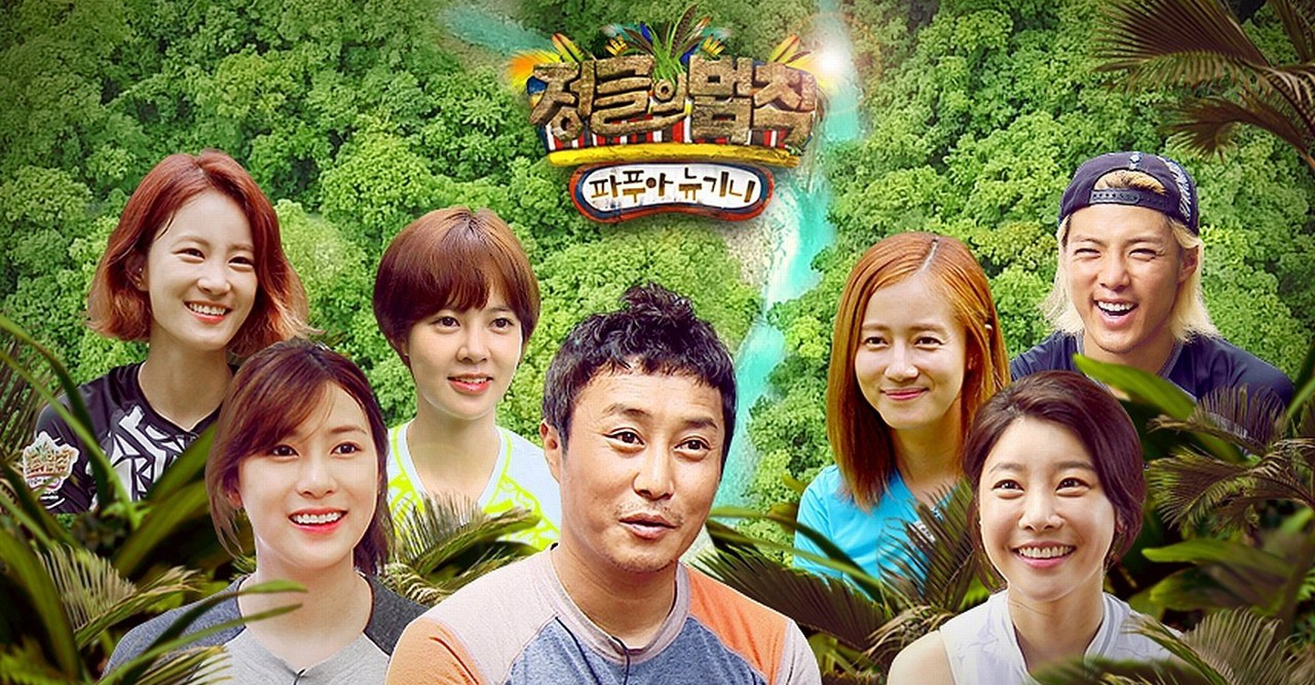 Image result for law of the jungle