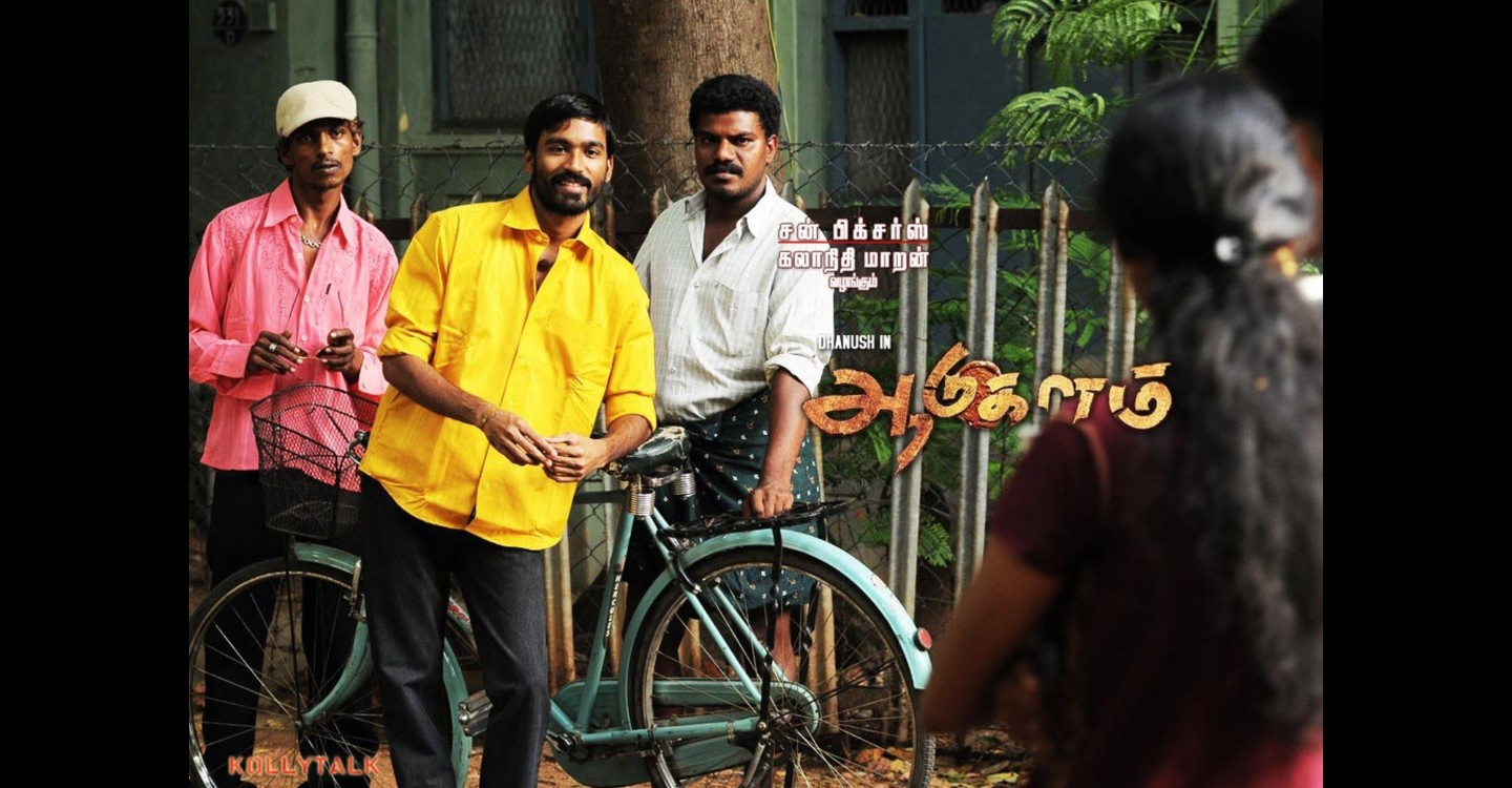 Aadukalam Movie Where To Watch Streaming Online