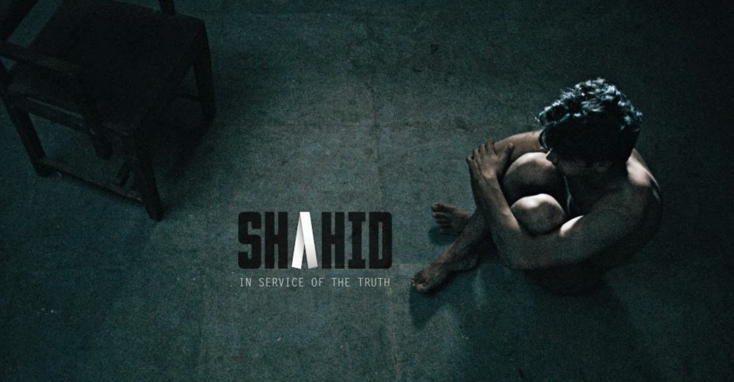 Shahid streaming: where to watch movie online?