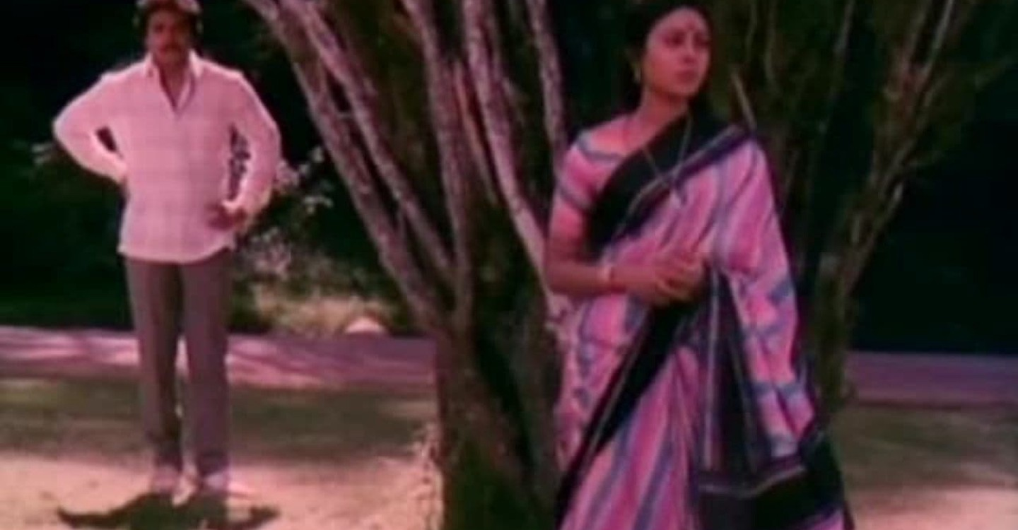 En Jeevan Paaduthu Movie Watch Streaming Online