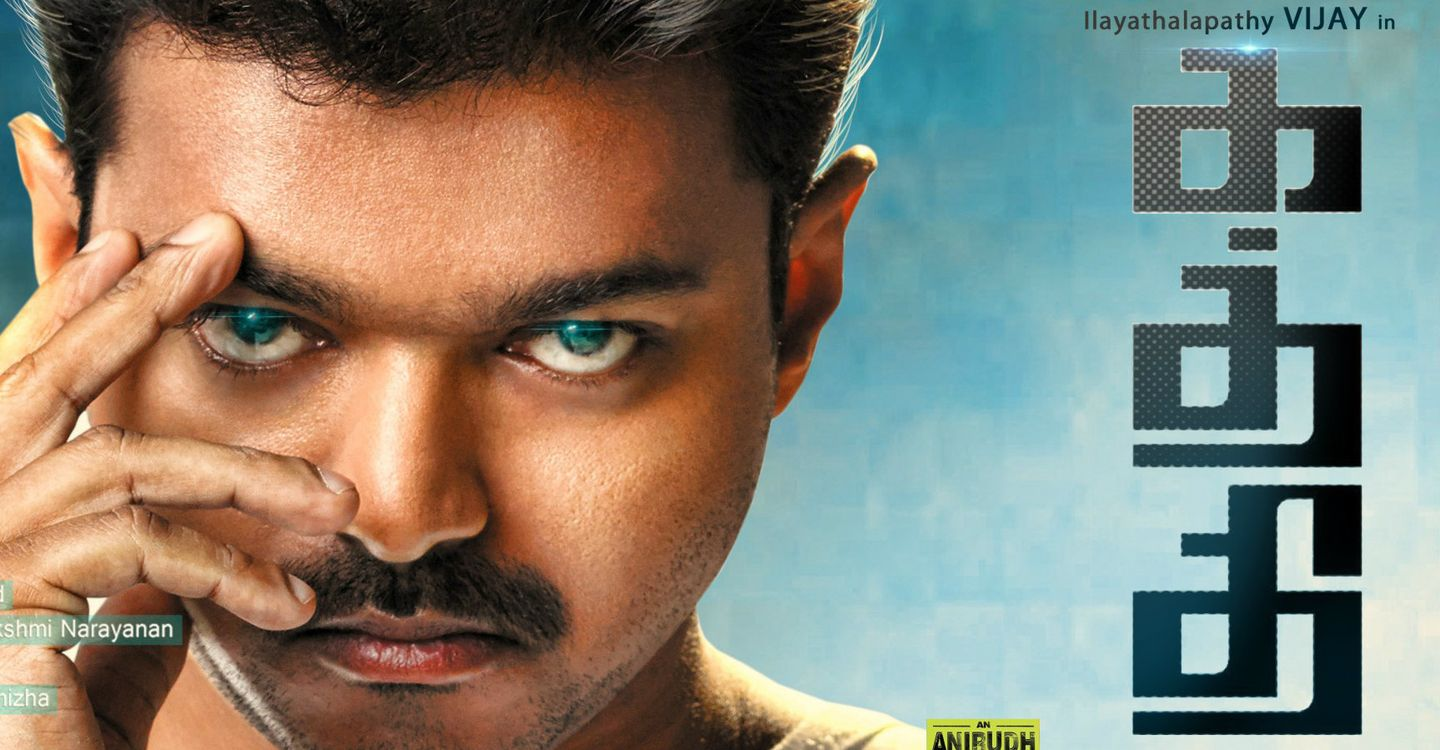 kaththi - movie: where to watch streaming online