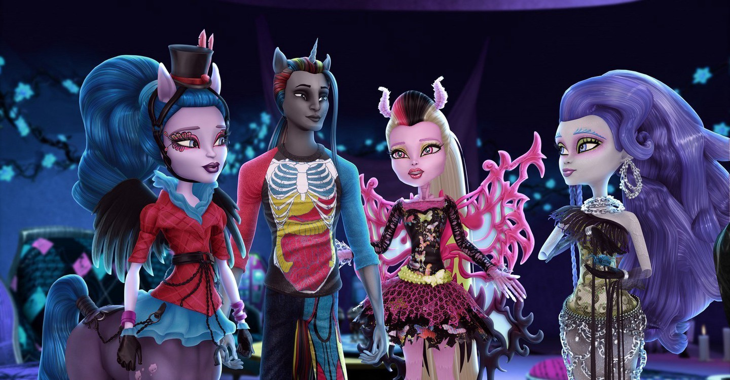 Monster High Freaky Fusion Backdrop 1
