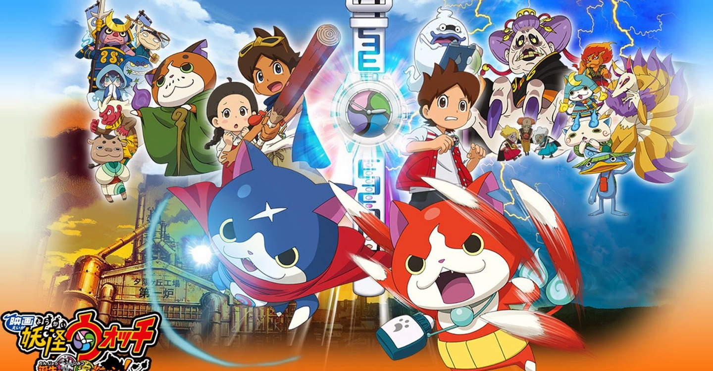 Yo Kai Watch The Movie Streaming Watch Online
