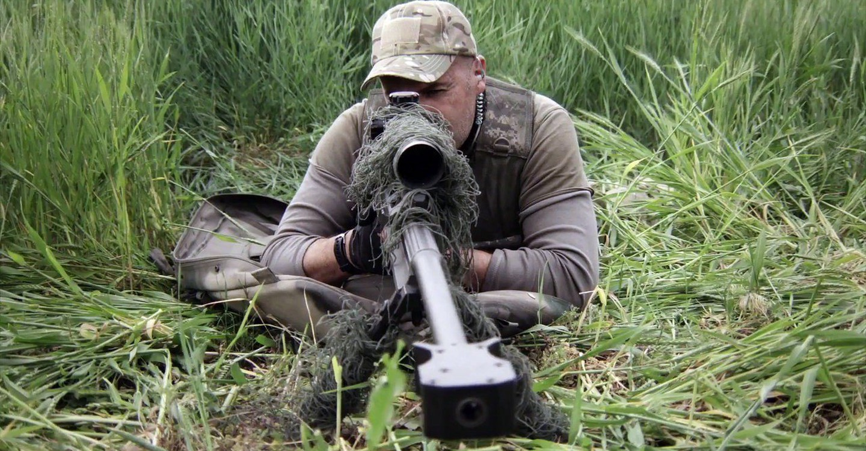 Sniper: Ghost Shooter backdrop 1