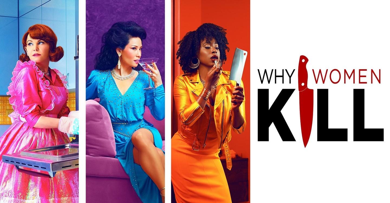 Почему женщины убивают Сезон 1 - все серии онлайн