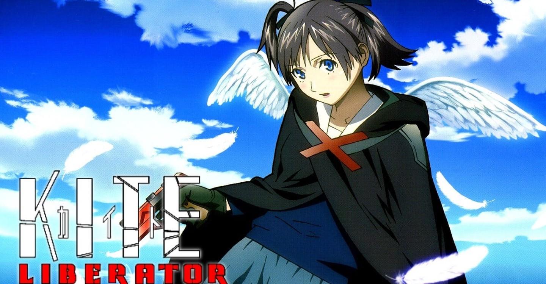 A Kite カイト 無料印刷可能kite アニメ 動画 - illustration and anime