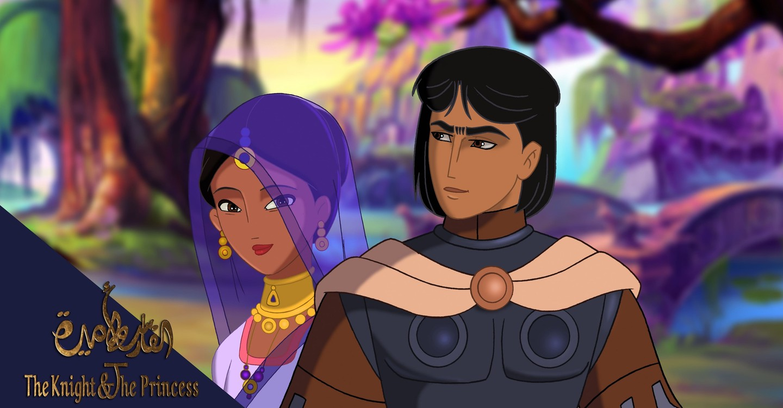 The Knight & The Princess