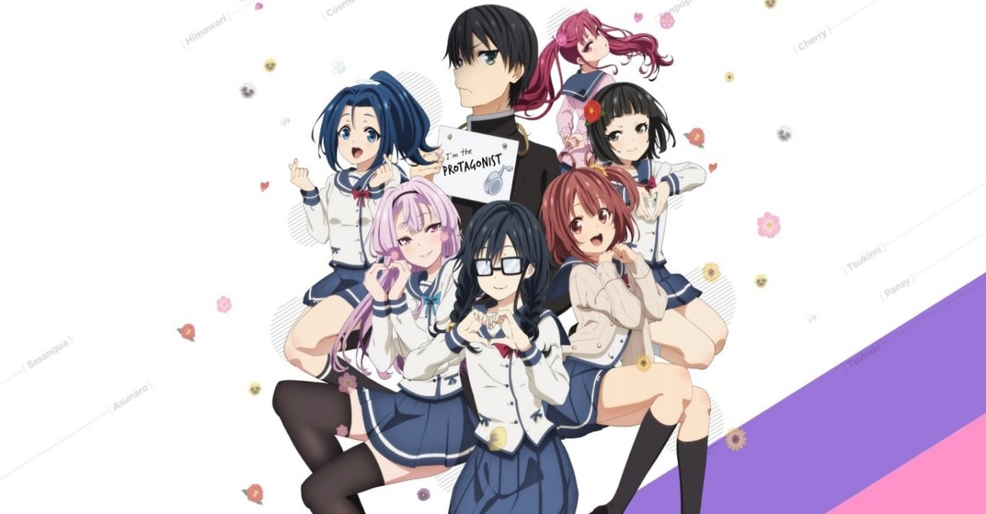 ORESUKI: Are you the only one who loves me? Season 2 - streaming