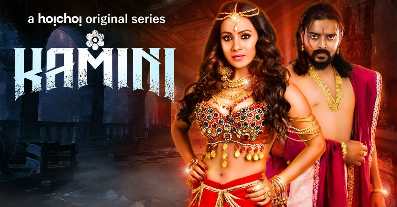 Kamini Season 1 - watch full episodes streaming online
