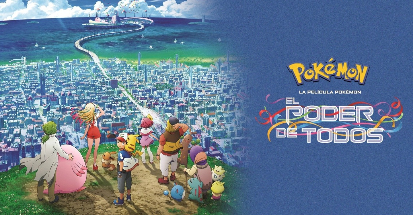 Pokemon The Movie The Power Of Us Streaming