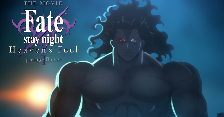 Fate/Stay Night Heaven's Feel I. Presage Flower