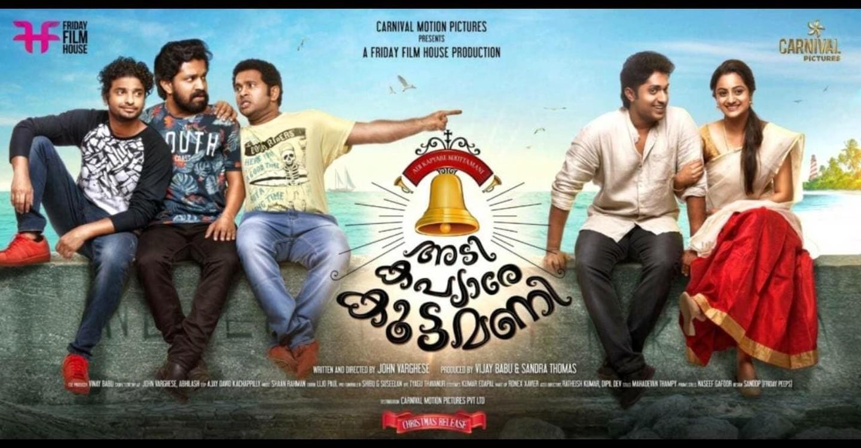 adi kapyare kootamani full movie watch online free