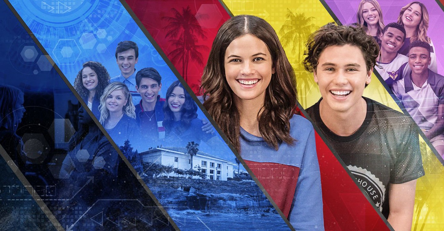 Greenhouse Academy backdrop 1