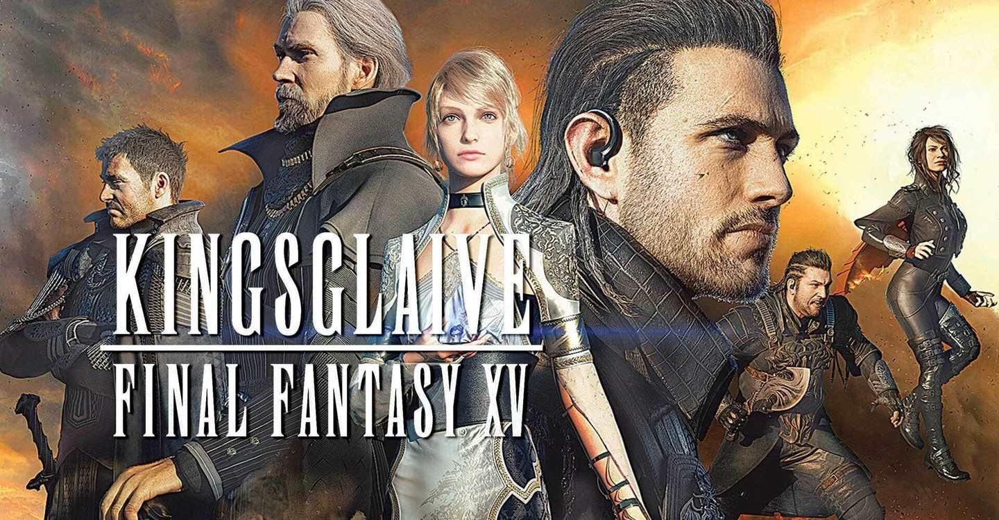Final Fantasy XV : Kingsglaive