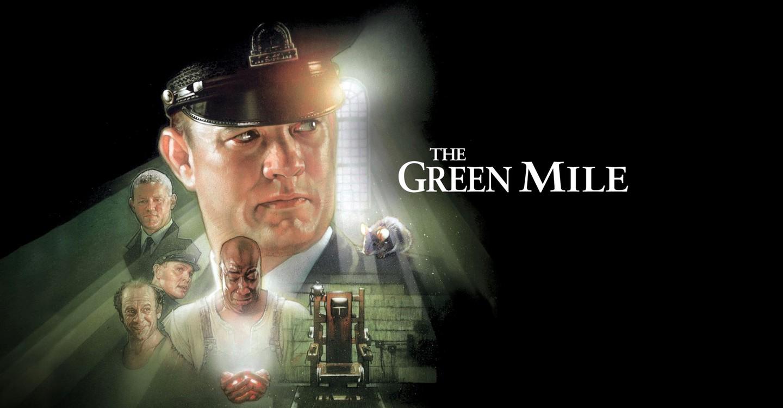 Зелёная миля