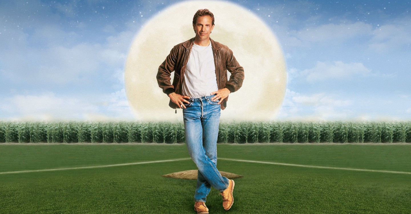 Field of Dreams backdrop 1