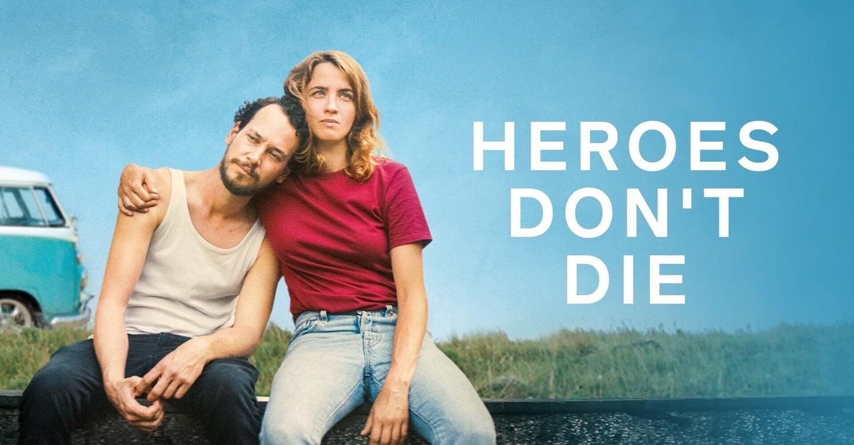 Герои не умирают