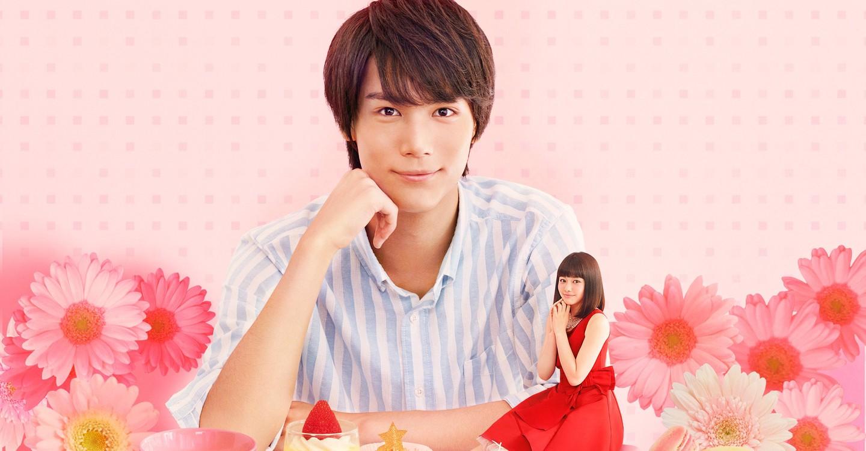 南くんの恋人my Little Lover Staffel 1 Stream Anschauen
