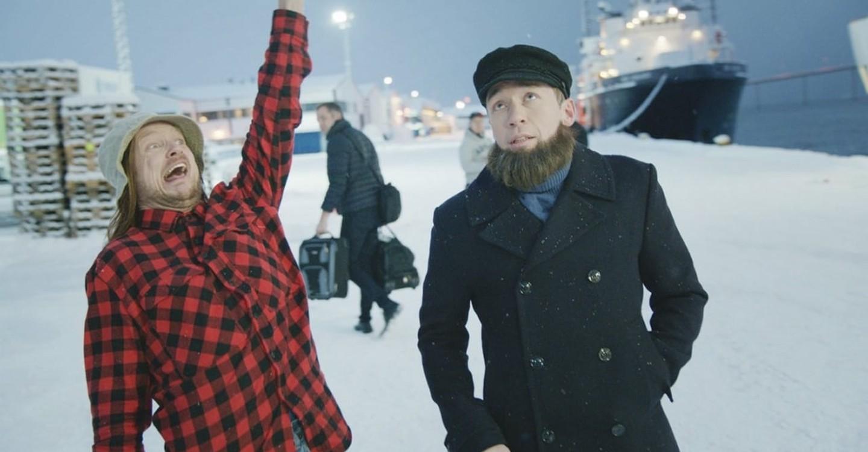 Kurt Josef Wagle og mordmysteriet på Hurtigruta backdrop 1