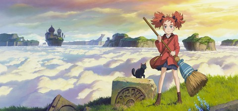 Mary and the Witch's Flower