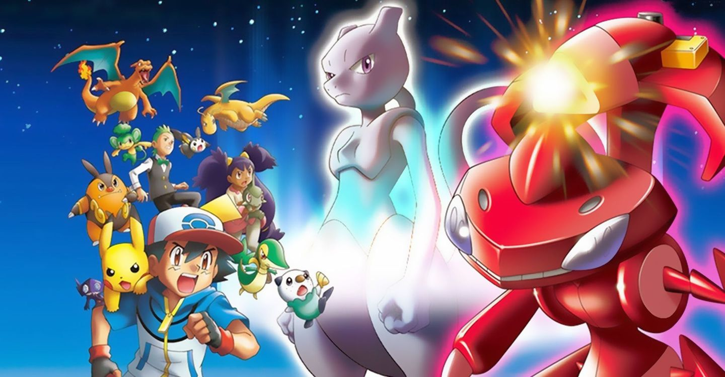 Pokemon The Movie Genesect And The Legend Awakened Streaming