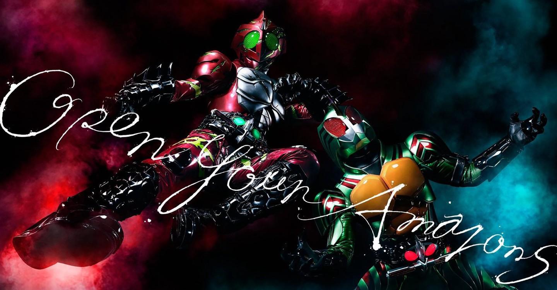 Kamen Rider Amazons Season 1 - watch episodes streaming online