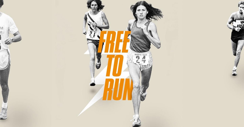 free.to.run.2016