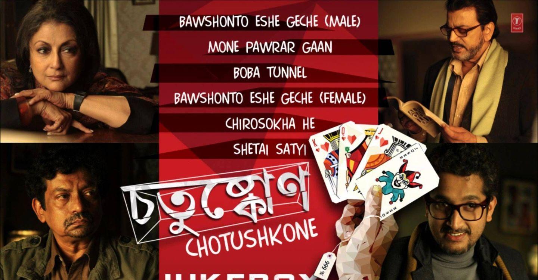 Chotushkone