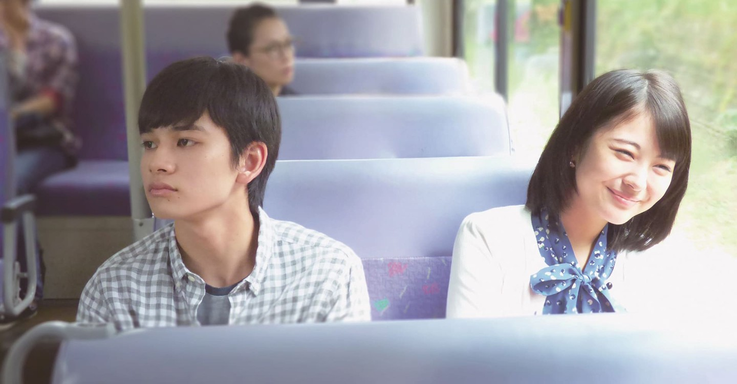Let Me Eat Your Pancreas Watch Streaming Online