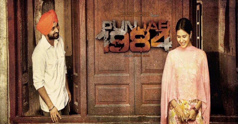 Punjab 1984