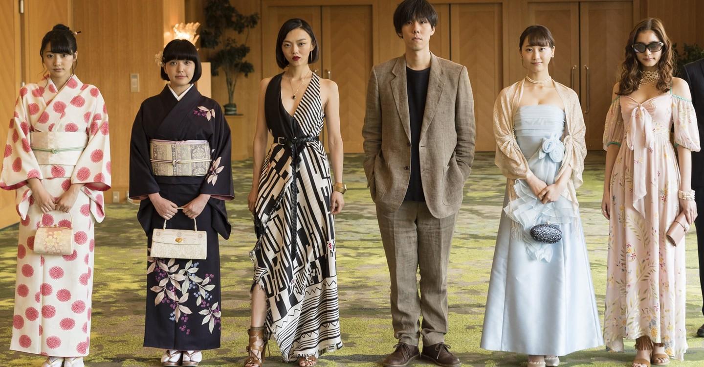 Film dan serial Jepang  Million Yen Women movie netflix