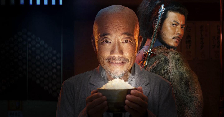 Samurai Gourmet - streaming tv show online