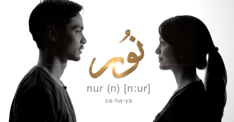 Nur Season 1 Watch Full Episodes Streaming Online