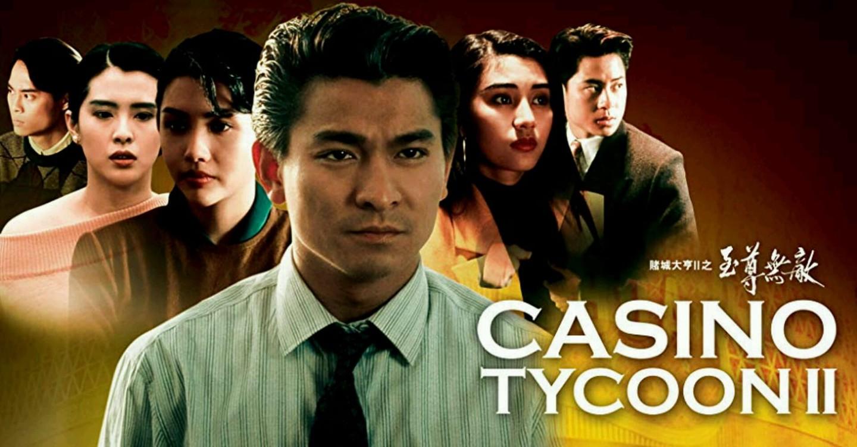 Магнат казино фильм 1992 ip казино вулкан