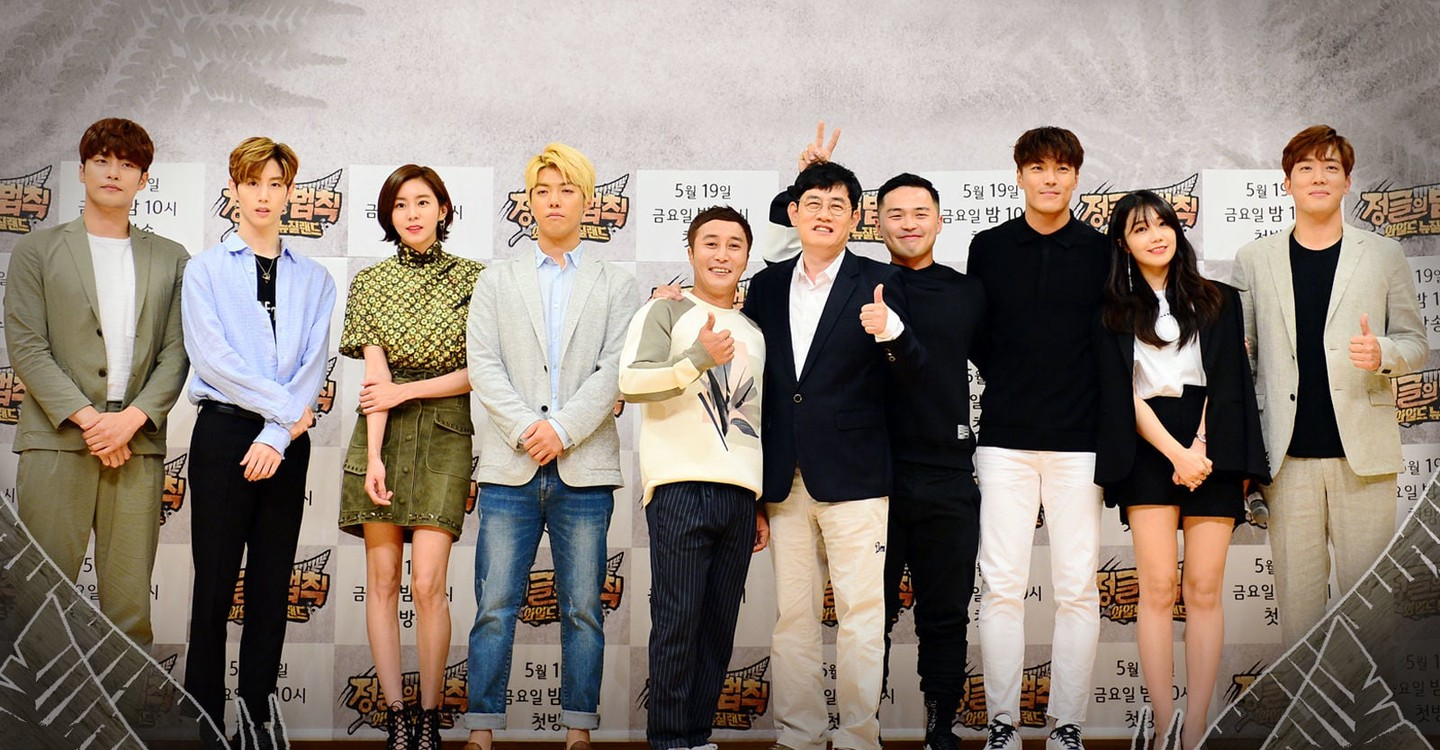 Law of the Jungle Season 1 - watch episodes streaming online