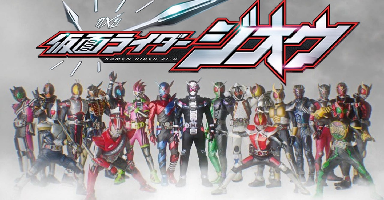 Kamen Rider Heisei Generations FOREVER backdrop 1