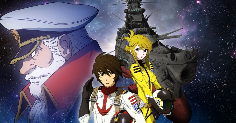 Star Blazers Space Battleship Yamato 2202 Streaming