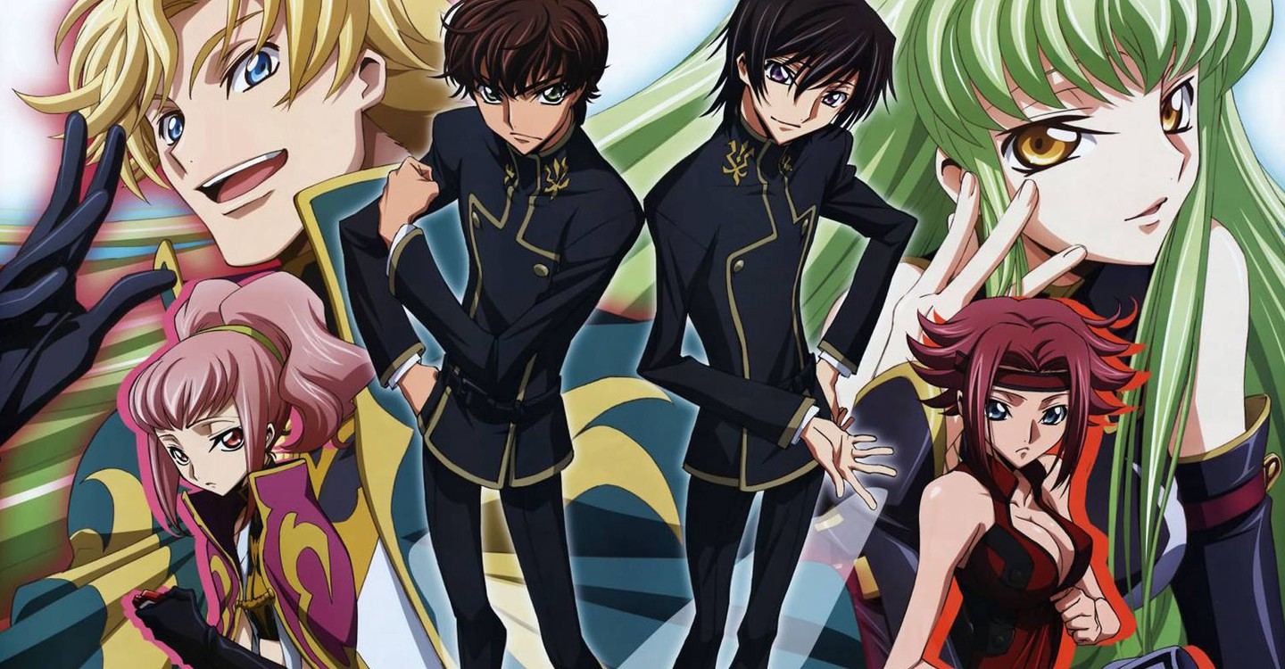 Code Geass: Lelouch of the Rebellion - stream