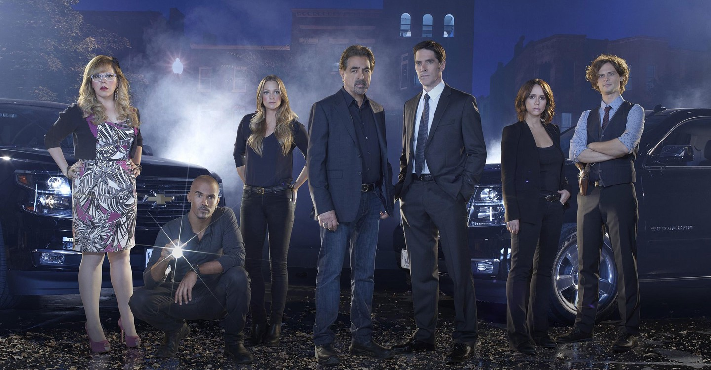 Criminal Minds backdrop 1