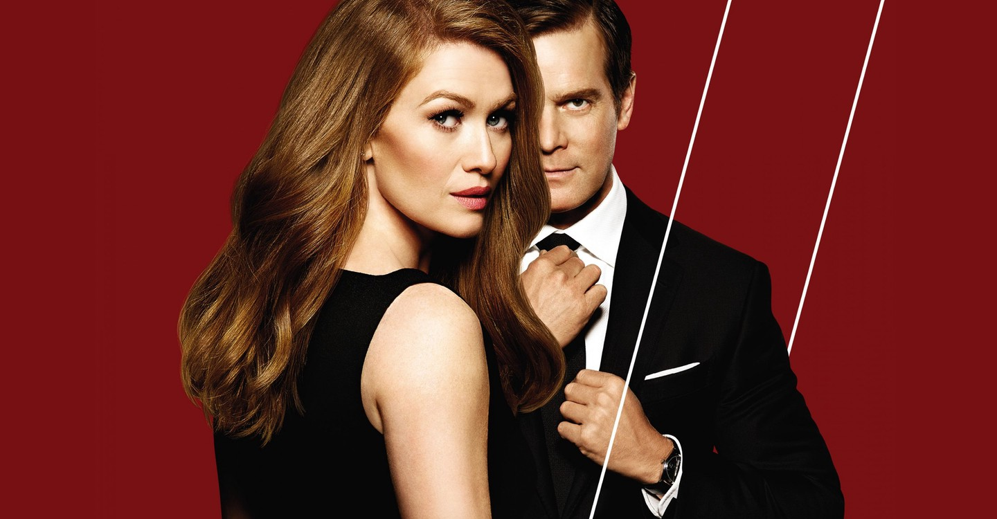The Catch backdrop 1