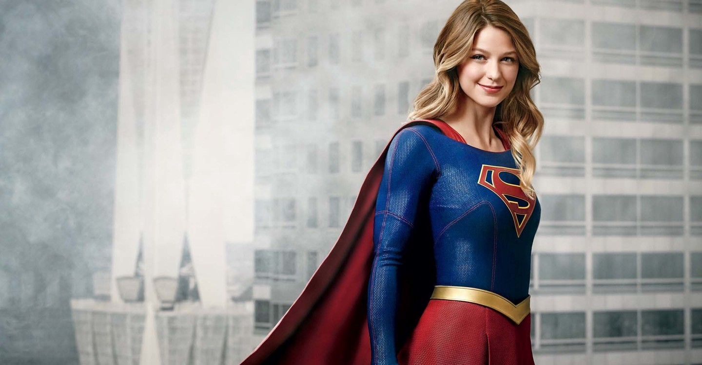 Supergirl backdrop 1
