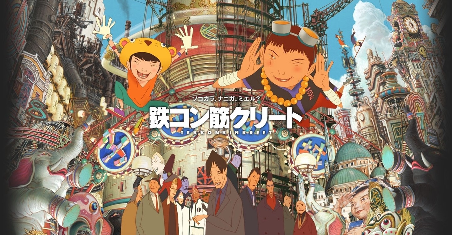 Tekkonkinkreet - movie: watch stream online