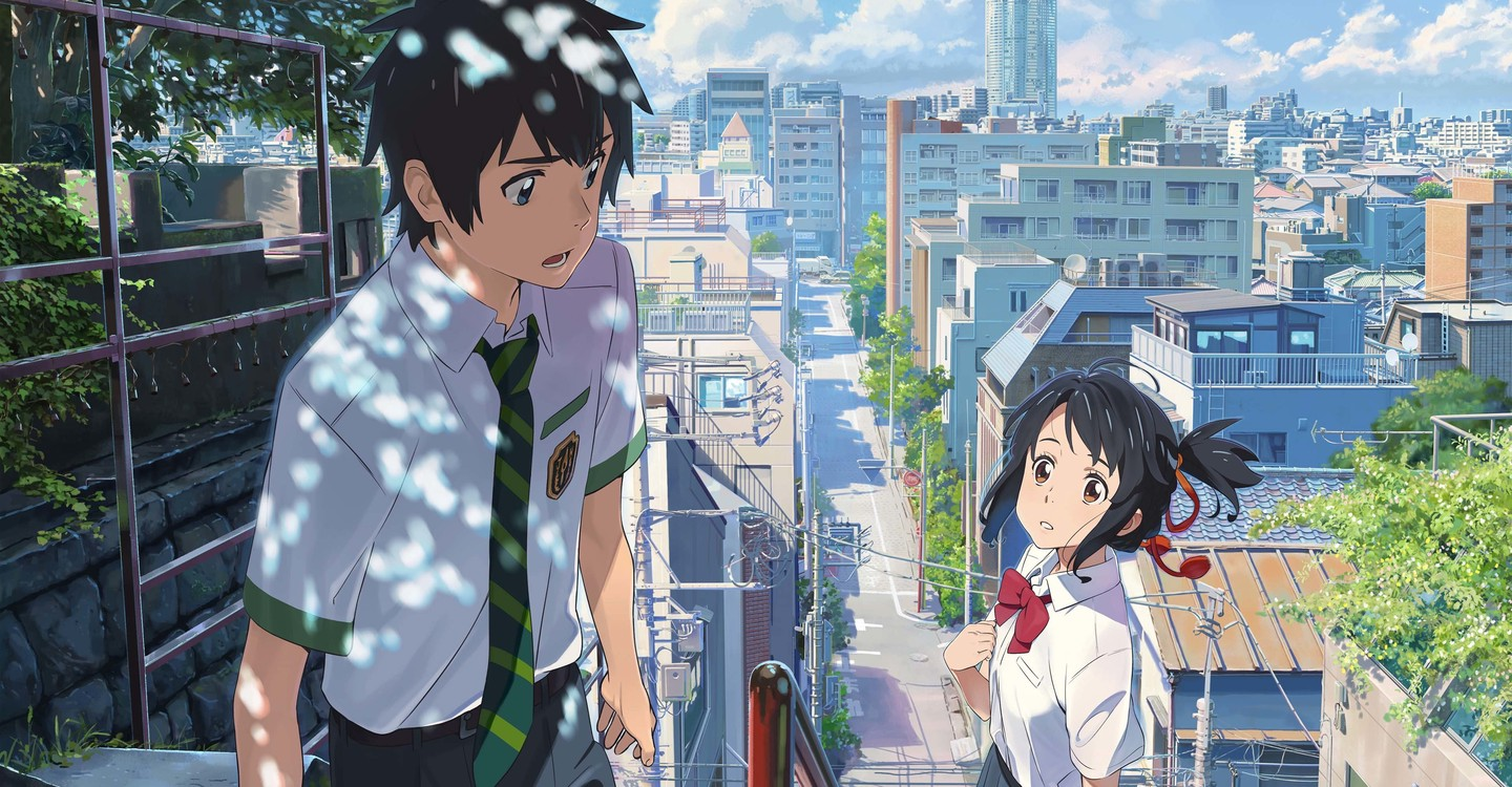 your name anime stream online free